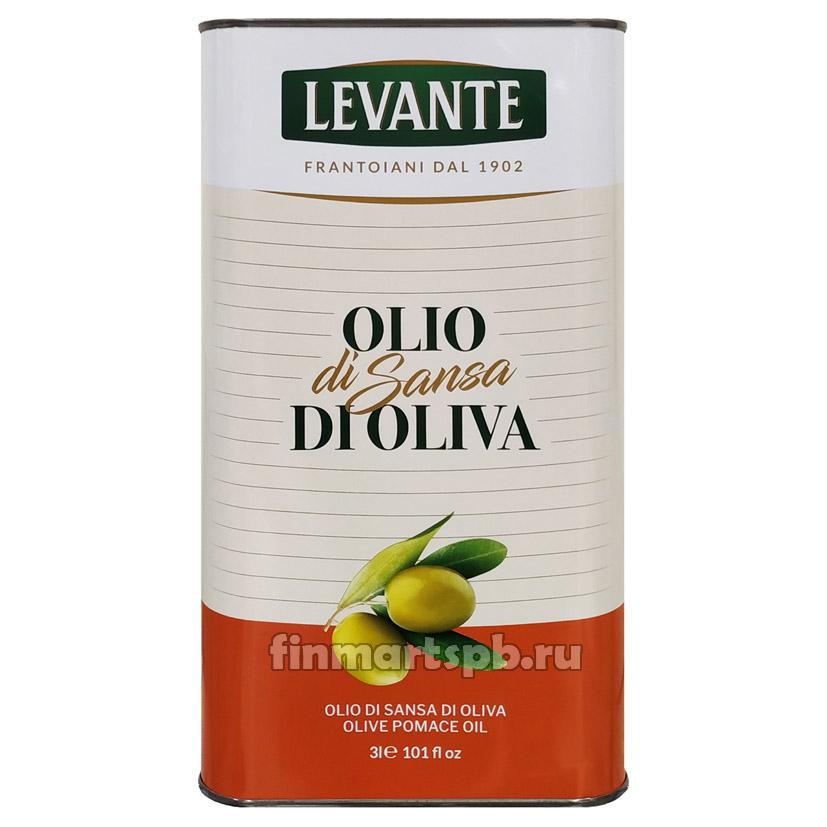 Оливковое масло Levante Olio di Sansa di Oliva