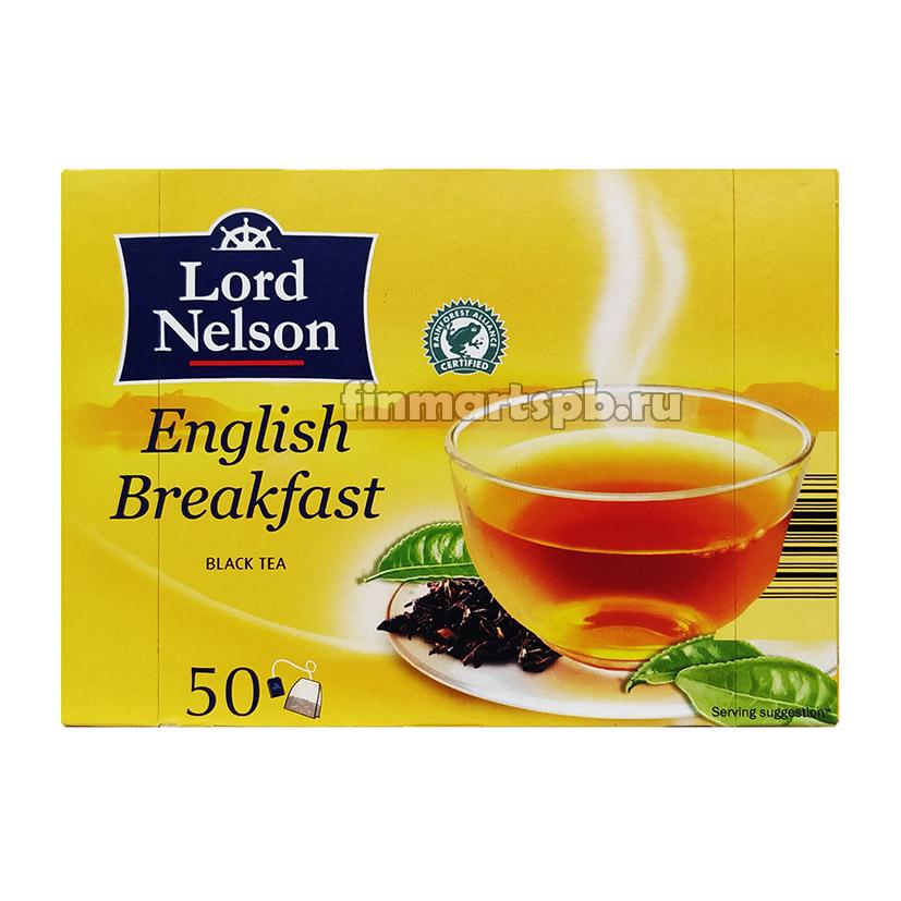 Lord Nelson English Breakfast 50