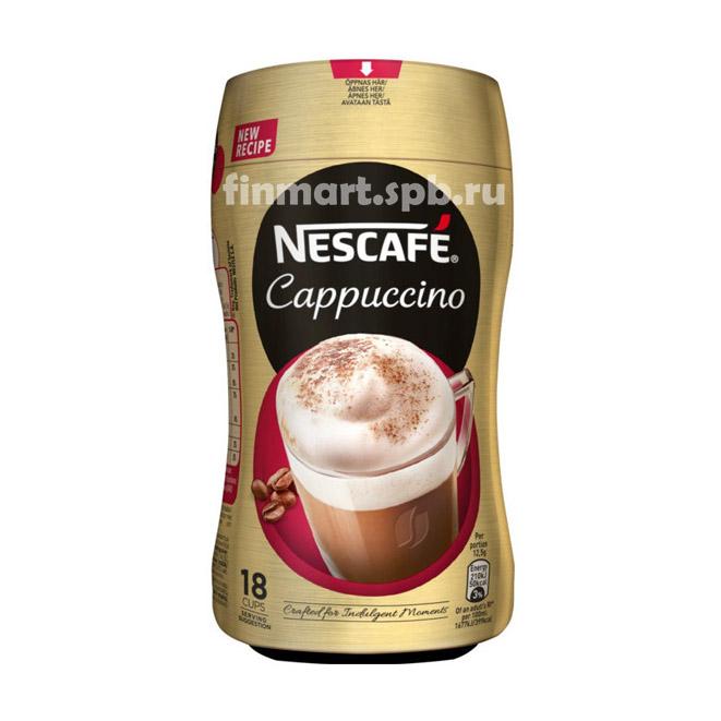 Кофейный напиток Nescafe Cappuccino - 225 гр.