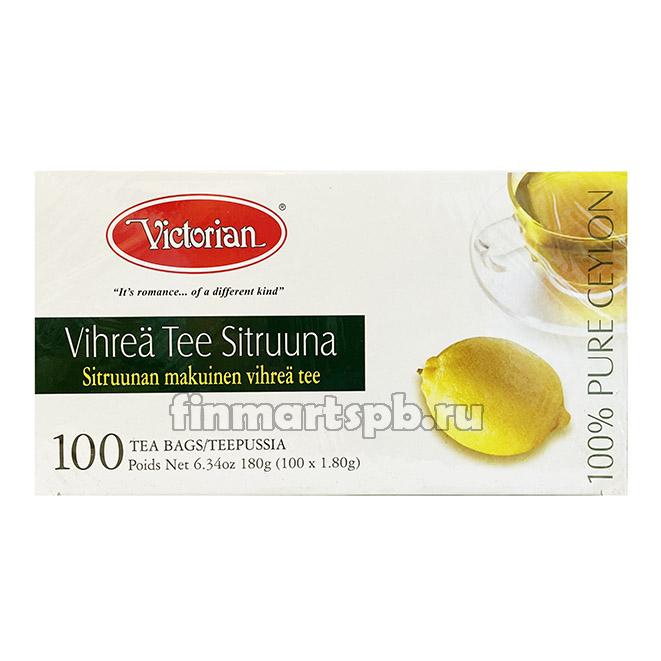 Зелёный чай Victorian Green Lemon