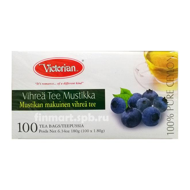 Victorian Blueberry