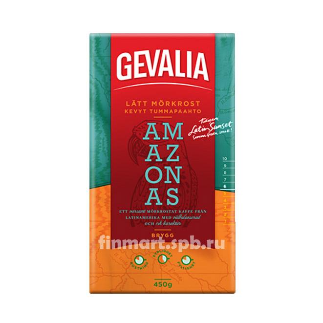 Кофе молотый Gevalia Amazonas (Latin Sunset) - 450 гр.