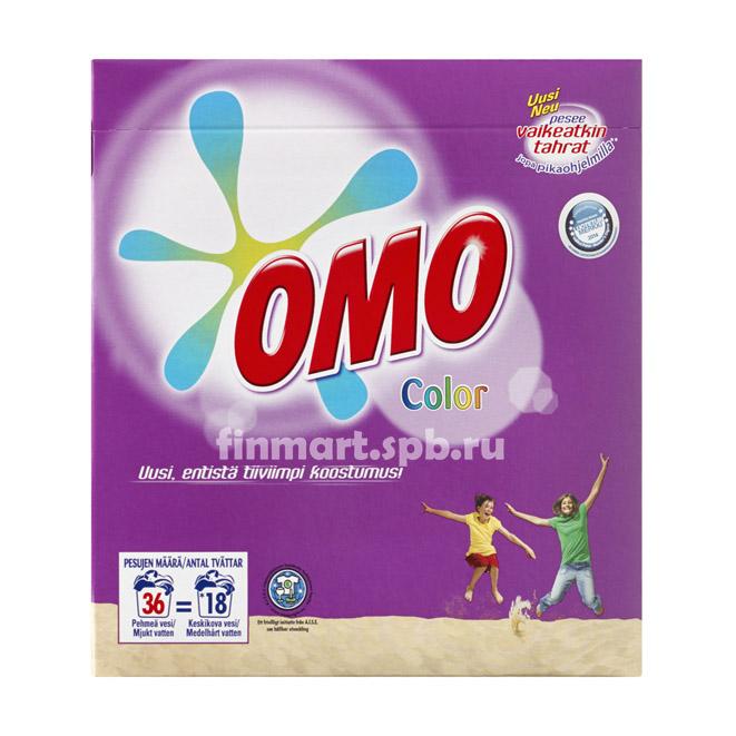 Стиральный порошок OMO Color (омо колор) - 1,26 кг.