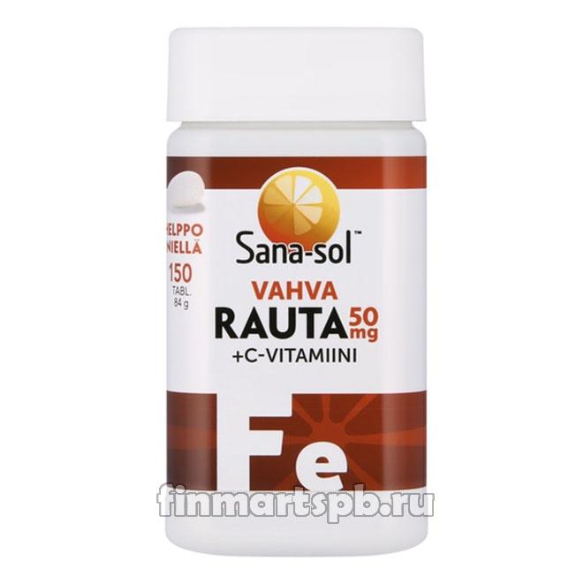 Витамины железо Sana-sol Vahva Rauta 50mkg + C vitamiini