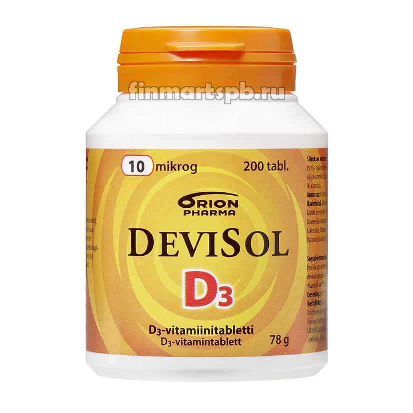 витамины Девисол 10 - 200 шт.