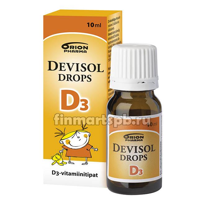 Devisol Drops D3  - 10 мл.