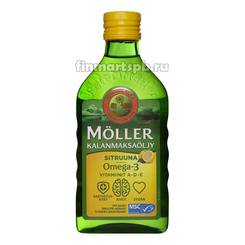 Moller Omega 3 (Рыбий жир вкус Лимона) - 250 мл.