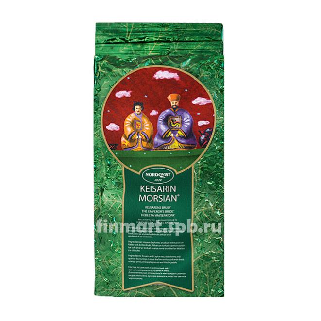Чёрный чай Nordqvist Keisarin Morsian (Невеста Императора) - 1 кг.