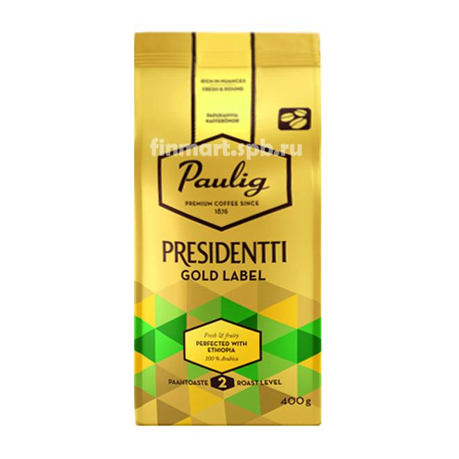 Кофе в зёрнах Paulig Presidentti Gold Label - 400 гр.