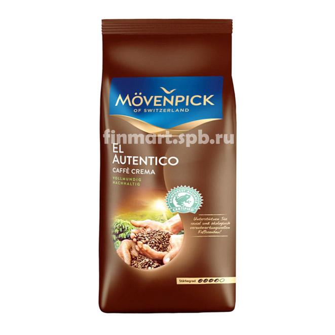 Кофе в зёрнах Movenpick Caffe Crema - 1 кг.