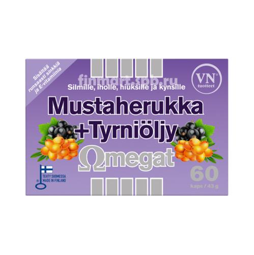 Витамины для глаз Mustaherukka+Tyrniöljy Omegat - 60 шт.