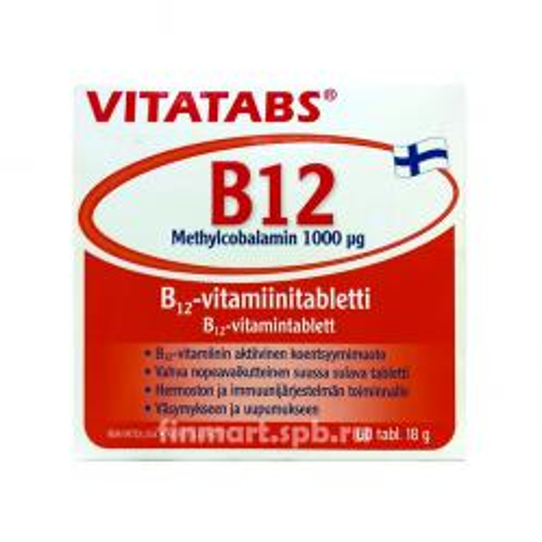 Витамины Vitatabs B12 - 60 шт.