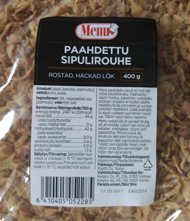 Жареный лук Menu - 400 гр.