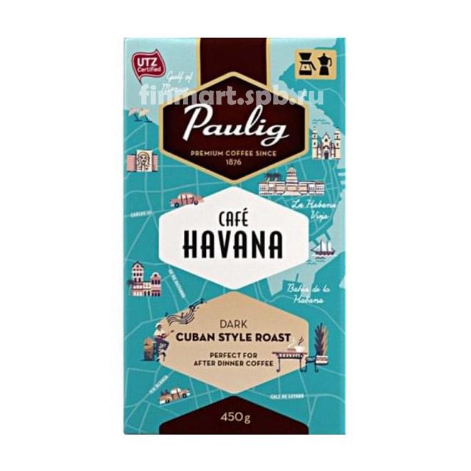 Кофе молотый Paulig Havana - 450 гр.