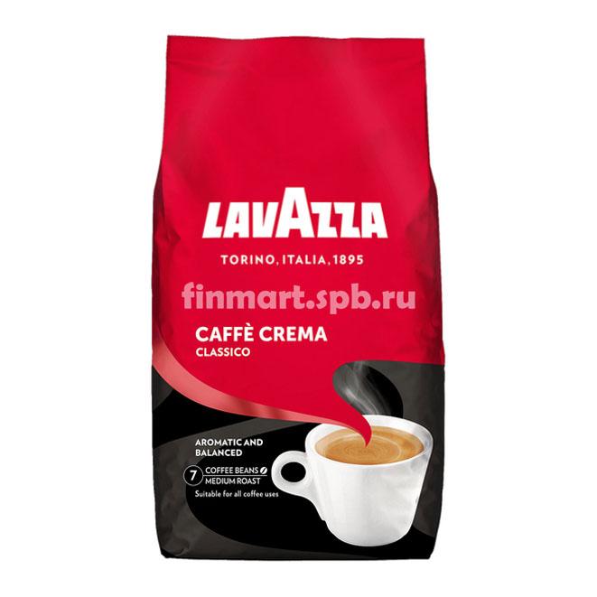 Кофе в зёрнах LavAzza Caffe Crema Classico - 1 кг.