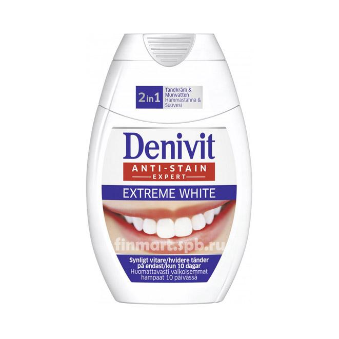Зубная паста и ополаскиватель Denivit 2in1 Extreme White - 75 мл.