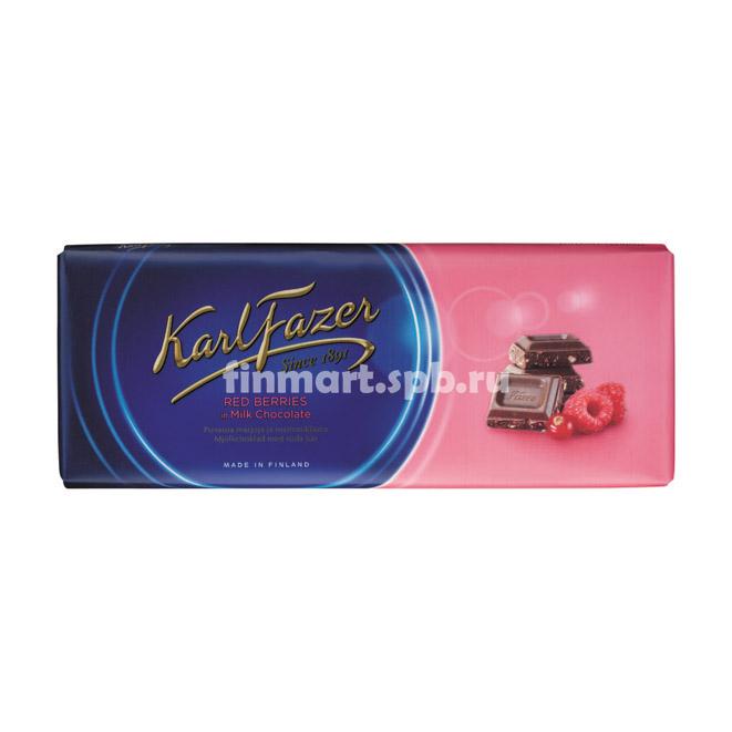 Молочный шоколад Karl Fazer punaiset marjat (клюква, малина) - 200 гр.