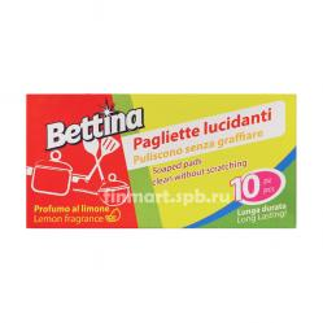 Губки с мылом Bettina Pagliette lucidantii - 10 шт.