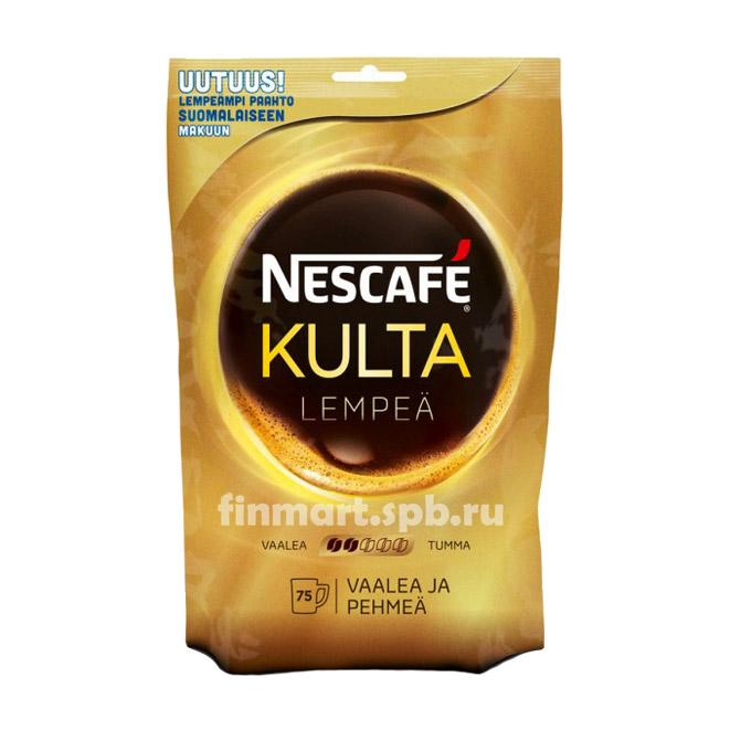 Растворимый кофе Nescafe Kulta Lempea - 150 гр.