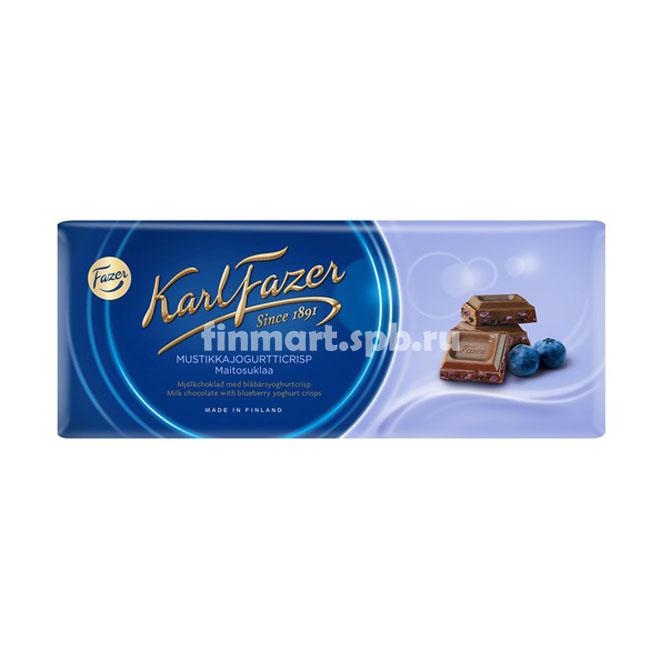 Молочный шоколад Karl Fazer Mustikkajogurtticrisp (черника в хрустящем йогурте) - 200 гр.