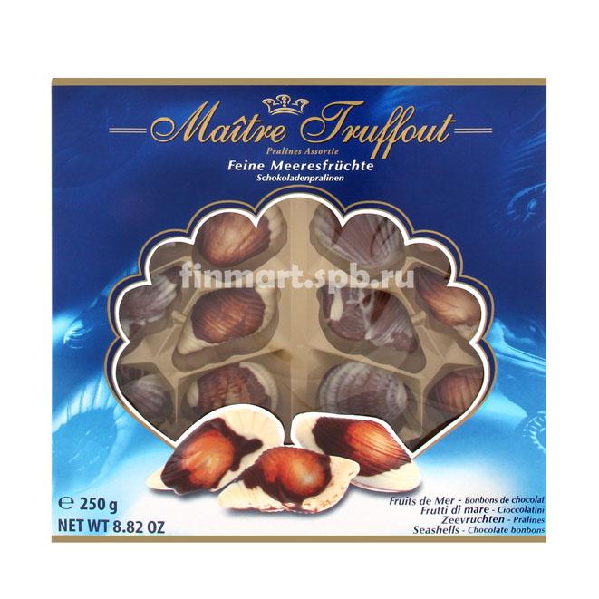 Пралине голубые морские раковины Maitre Truffout - 250 гр.