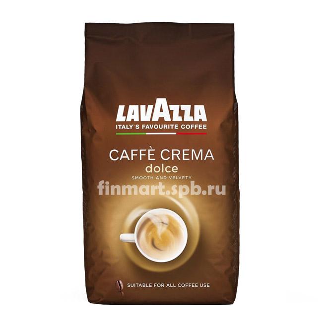 Кофе в зёрнах LavAzza Caffe Crema Dolce - 1 кг.
