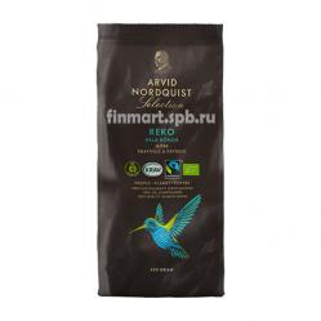 Кофе в зёрнах Arvid Nordquist Reko - 450 грамм.