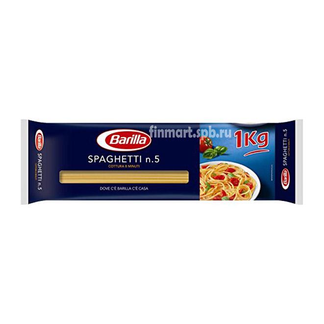 Спагетти Barilla Spaghetti #5 - 1 кг.