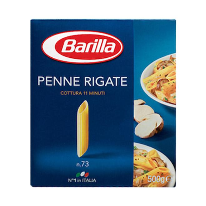 Макароны Barilla Penne Rigate - 500 гр.