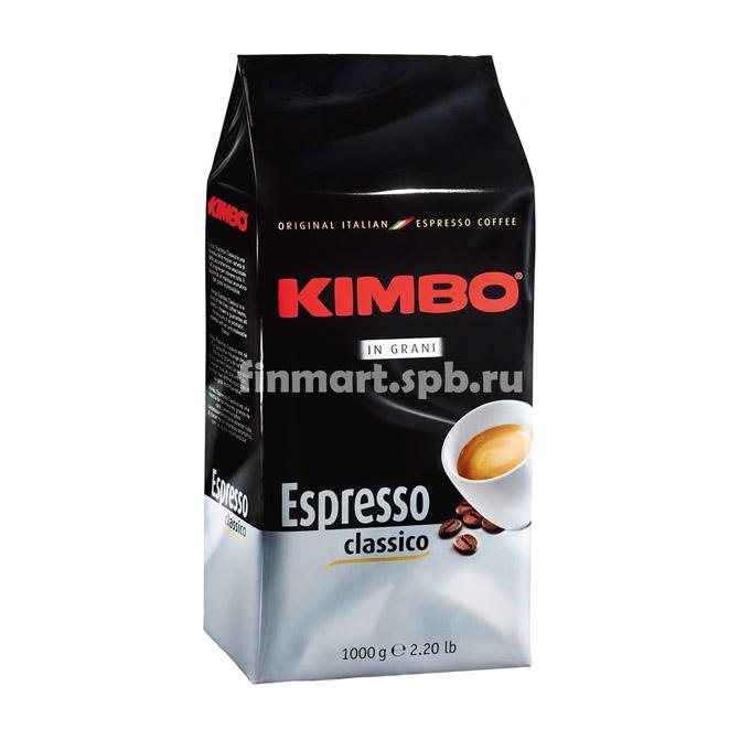 Кофе в зёрнах Kimbo Espresso Classiсo - 1 кг.