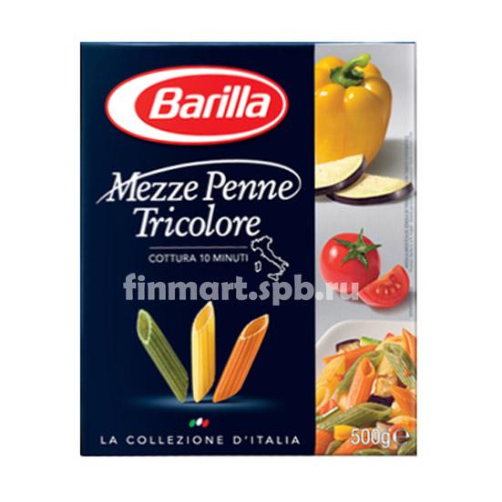 Макароны Barilla Mezze Penne Tricolore - 500 гр.