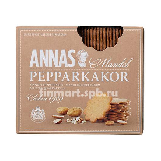 Печенье миндальное ANNAS mandel pepparkakor - 300 гр.