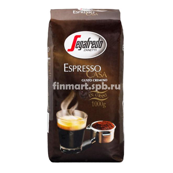 Кофе в зёрнах Segafredo Espresso gusto cremoso - 1 кг.