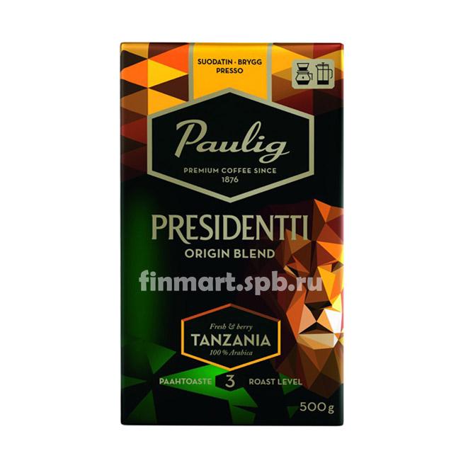 Кофе молотый Paulig Presidentti Tanzania - 500 гр.