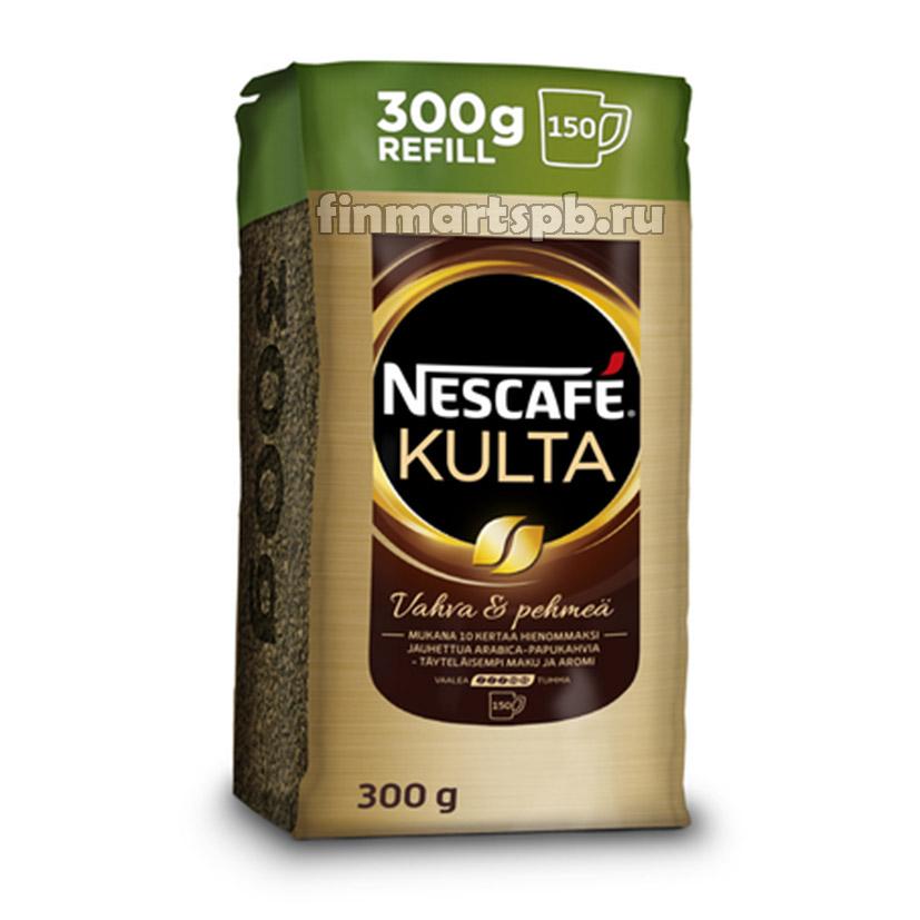 Растворимый кофе Nescafe Kulta Smart Pack (Нескафе культа) - 300 гр.