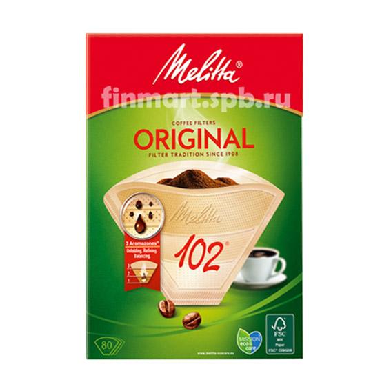 Фильтры для кофеварок Melitta 102 (Коричневые)  - 80 шт.