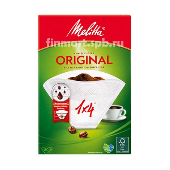 Фильтры для кофеварок Melitta 1/4 original (Белые) - 80 шт.