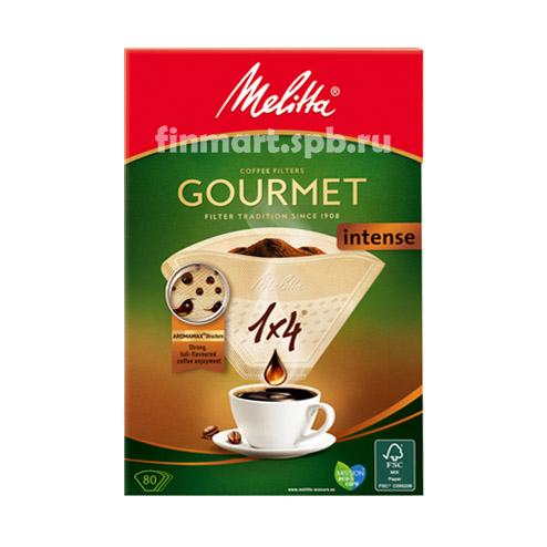 Фильтры для кофеварок Melitta 1/4 gourmet intense - 80 шт.