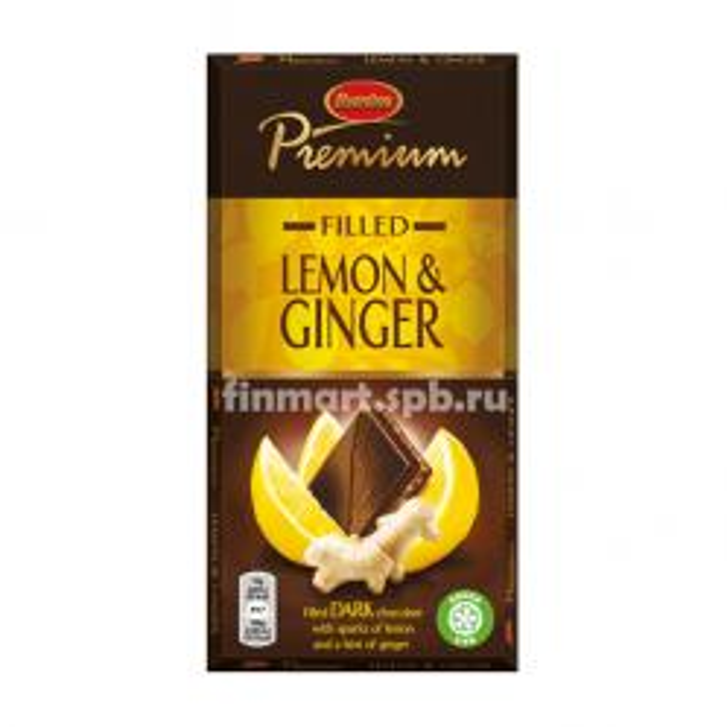 Тёмный шоколад Marabou Premium (лимон, имбирь) - 150 гр.