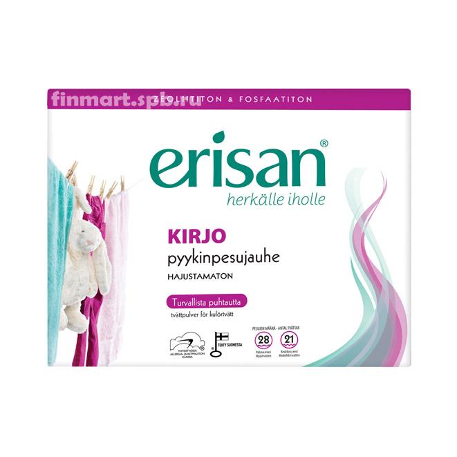 Стиральный порошок для цветного Erisan kirjo pyykinpesujauhe (гипоаллергенный) - 1.5 кг.