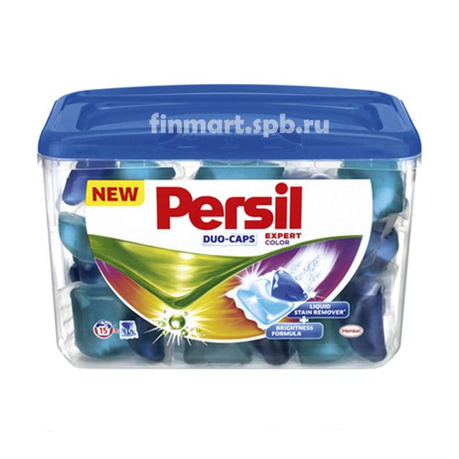 Капсулы для стирки Persil Duo-caps (Персил Дуо капс для цветного) - 15шт.