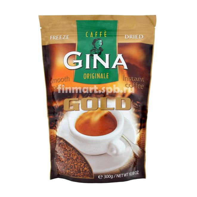 Растворимый кофе Gina Gold (в пакете) - 300 гр.