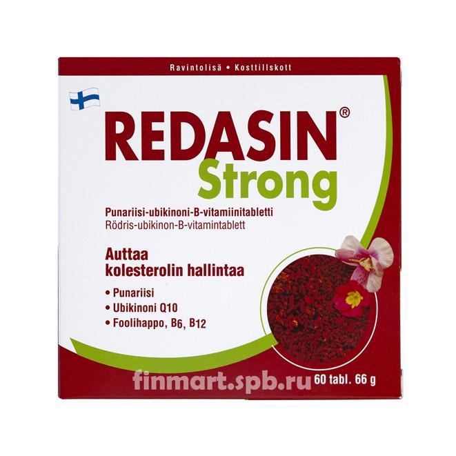 Витамины Redasin Strong (Красный рис B12,B6,Q10) - 60 таб.