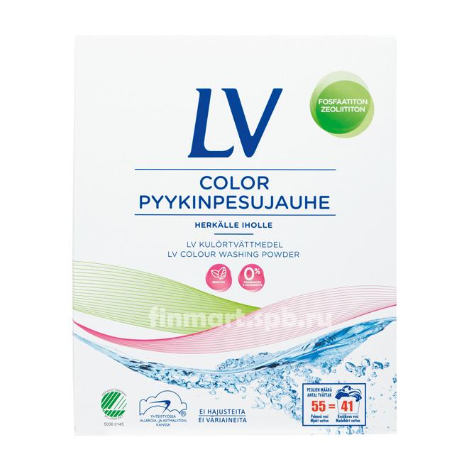 Стиральный порошок LV рesujauhe color (гипоаллергенный) - 1.6 кг.