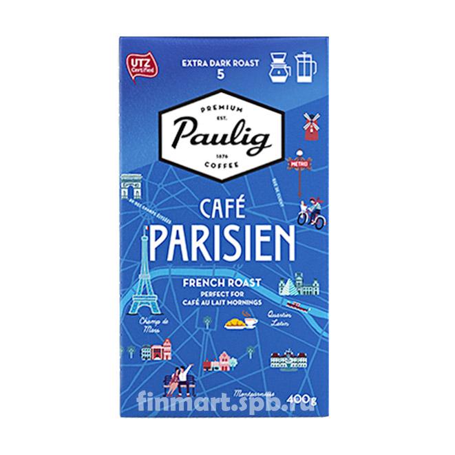 Кофе молотый Paulig Parisien - 400 гр.
