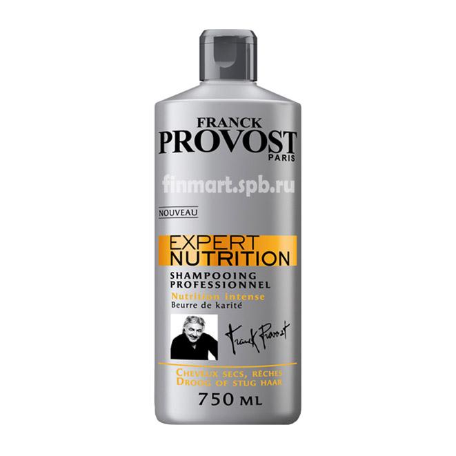 Шампунь Franck Provost Expert Nutrition - 750 мл.