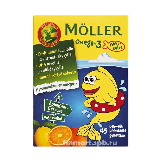 Витамины Moller Omega 3 рыбки (вкус апельсина и лимона) - 45 капсул.