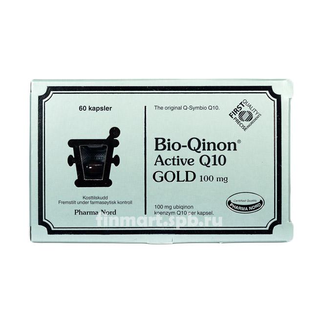 Убихинон Bio-Qinon Active Q10 GOLD 100mg - 60 таб.