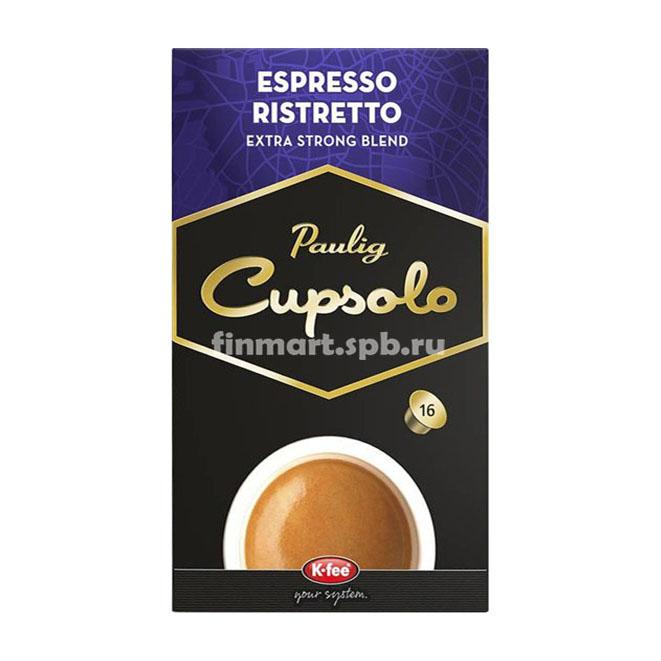 Кофе в капсулах Paulig cupsolo Espresso Ristretto - 16 шт.