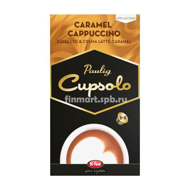 Кофе в капсулах Paulig cupsolo Caramel Cappuchino - 16 шт.